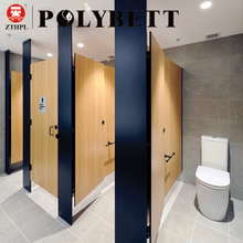 Public toilet hpl compact phenolic durable bathroom partition door